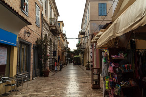 Nafplion Street